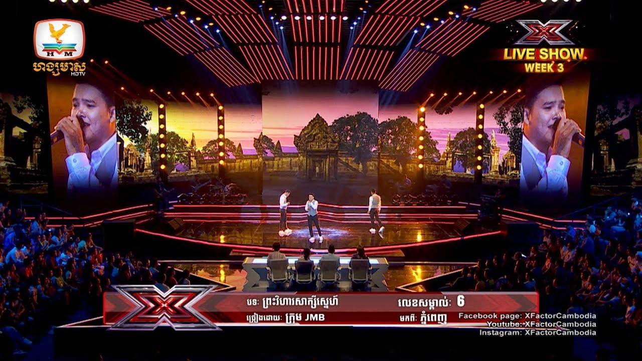 Download ពីរោះណាស់ JMB  - X Factor Cambodia - Live Show Week 3