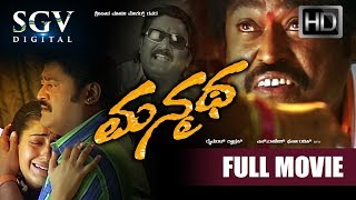 Manmatha - Kannada Full Movie | Jaggesh in Double Role, Komal | Comedy Kannada Movies