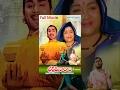 Bhakta Tukaram Full Length Telugu Movie