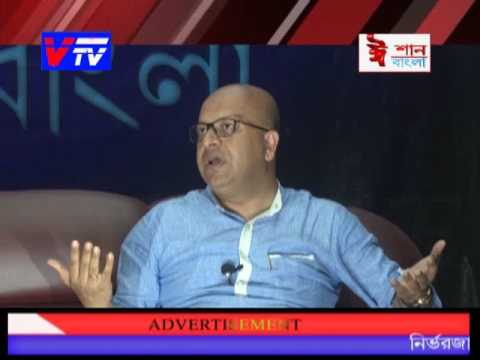 VTV   ALAPE BHAVNAI    Subimal Bhattacharjee @ VTV Silchar