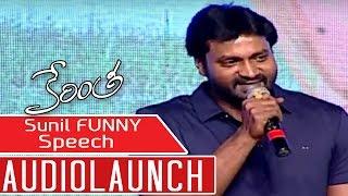 Hero Sunil Funny Speech At Kerintha Audio Launch    Sumanth Ashwin, Sri Divya