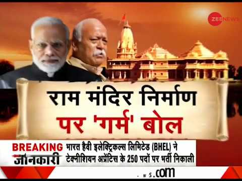 ram-statue-in-ayodhya-on-diwali-and-ram-temple-in-ayodhya-post-diwali?-watch-special-debate
