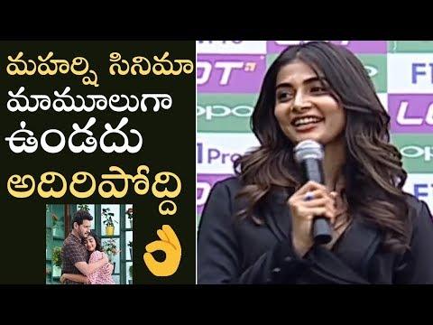 Actress Pooja Hegde About Maharshi Movie   Pooja Hegde About Mahesh Babu   Manastars
