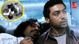 Suriya Interesting Emotional Movie Scene | Interesting Videos | Show Time Videoz