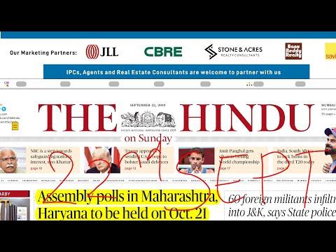 The Hindu Newspaper
