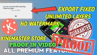 Kinemaster Premium Export Problem💯✅¦ Unlimited Video layers ¦ No watermark ¦ PROOF ¦ by STARK TECH 7