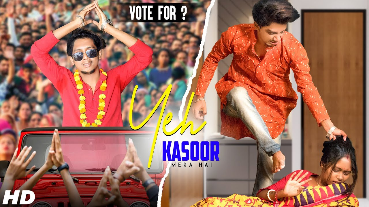 Yeh Kasoor Mera Hai |Vote Vs Family | येकसूरमेरा | Heart Touching Love Story | BIG Heart