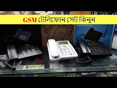 Gsm telephone set in bd | Low price Gsm telephone