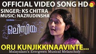 Oru Kunjikkinaavinte   Movie Song HD   Film Olessia   K S Chithra   Nazrudinsha   New Song