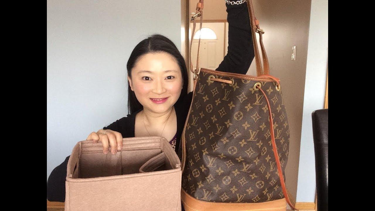 e099f2d93104f  louisvuitton  louisvuittonnoe  luxuryhandbags