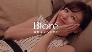 Kao Biore Skin Care http://www.loveatmos.com.