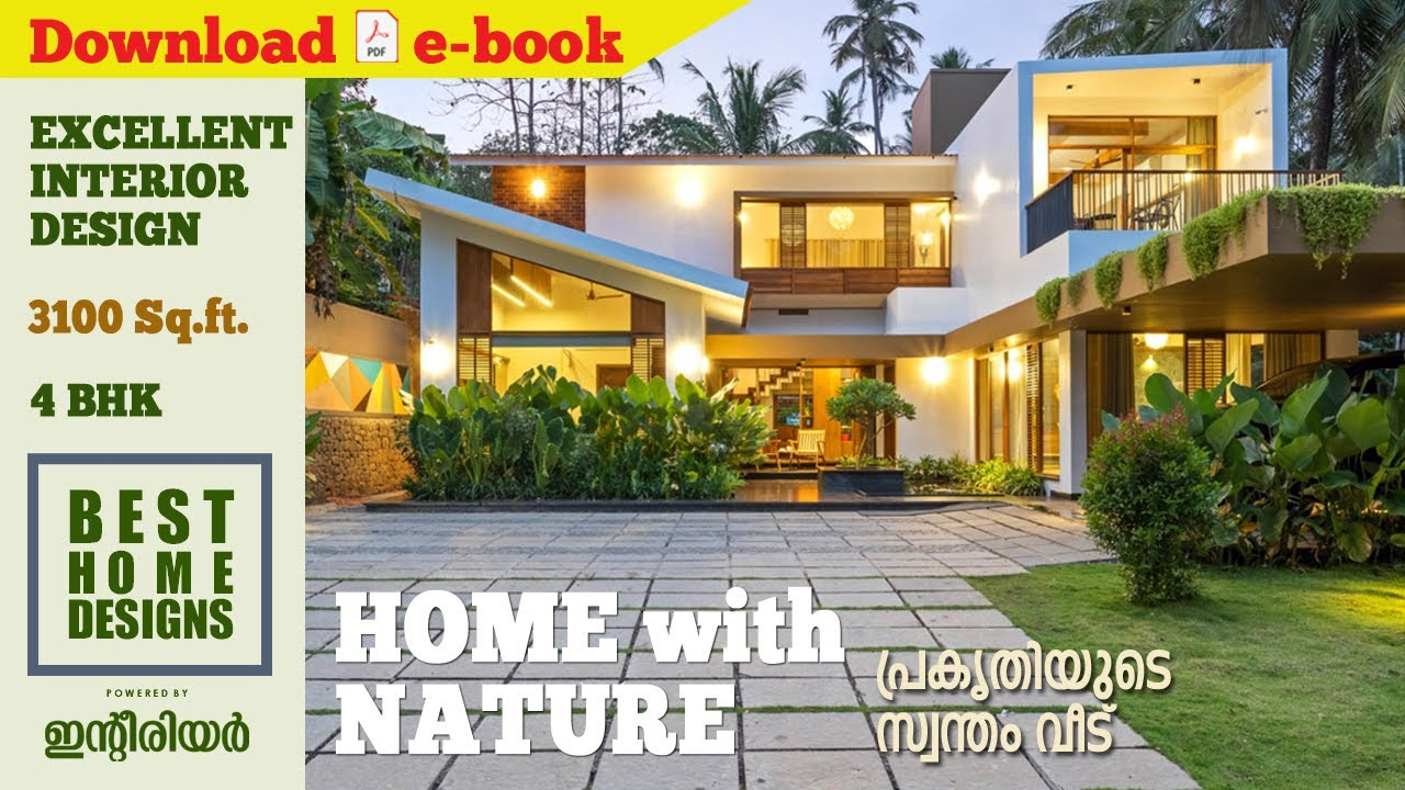 How to Build an EXCELLENT HOME with NATURE | Floor Plan | FREE e-Book | INTERIOR MAGAZINE