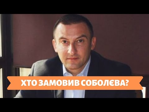 Телеканал Київ: 05.12.19 СТН ПАНОРАМА 15.15