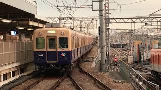 ◆4両編成 普通 高速神戸行き 阪神電車 尼崎駅◆