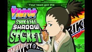 SHHH! SECERET SHADOW TECH! Naruto to Boruto: Shinobi Striker