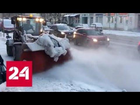 В центральных регионах России продолжается борьба со снегом - Россия 24