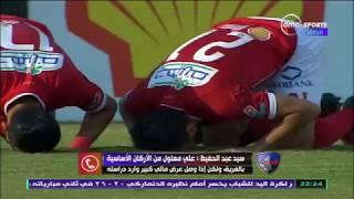 الحريف - سيد عبد الحفيظ : يكشف مفاجأة لجمهور الاهلي عن