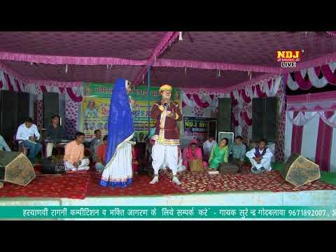 Latest Comedy Video 2018   Funny Rajasthani Comedy   Chhapda Salimpur Ragni Competition   NDJ