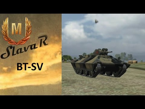 Btsv Live
