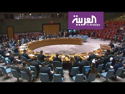 بسبب العنف الجنسي.. مجلس الأمن يعاقب ليبيا  - 23:53-2018 / 11 / 5