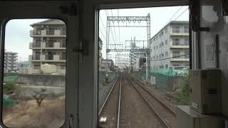 近鉄急行 大阪阿部野橋→吉野 Cabview:Kintetsu Express Abenobashi to Yoshino
