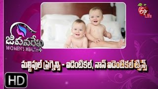 Jeevanarekha Women's Health | Identical / Nonidentical twins | 27th March 2017