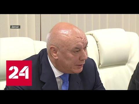 Увольнение директора ФСИН: чем запомнится руководство Александра Корниенко - Россия 24