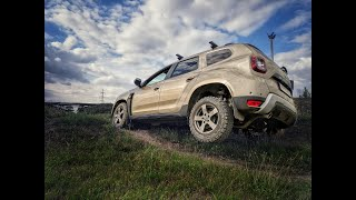 Dacia Duster 2020, Slovakia, offroad areal