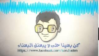 مكالمة الفنان علاء مرسي مع موظف البنك  18