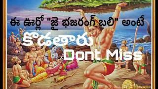 Hindu s will beat you If you say Jai Bajrangbali