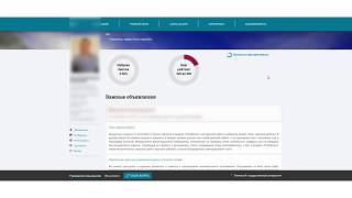 ТюмГУ дистанционное обучение через Iside distance ru, контрольные, тесты