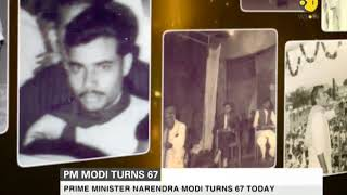 Unseen images of PM Narendra Modi