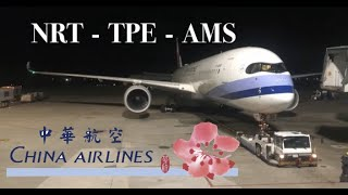 China Airlines CI109 B-18315 Airbus A333 & CI073 B-18910 Airbus A350