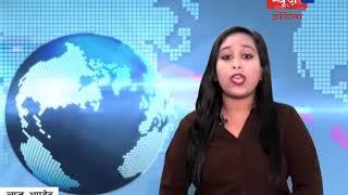 News29India #Bulletin 18 Jan lot 4  कांग्रेस अध्यक्ष प्रमोद टंडन की वापसी