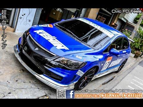 ชุดแต่ง Civic FD ทรง Feels จาก Nekketsu Racing