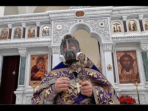 Коронавирус в России: протоиерей в противогазе