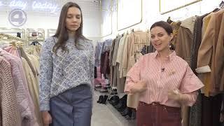06 11 19 Советы от эксперта модные тренды для женщин