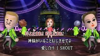 任天堂 Wii Uソフト カラオケJOYSOUND SEVEN 中島美嘉 カラオケJOYSOUND...