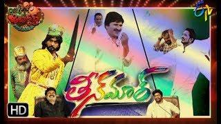 Jabardasth | 22nd August 2019    | Full Episode | ETV Telugu
