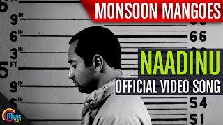 Download Hindi Video Songs - Naadinu Video song| Monsoon Mangoes | Fahadh Faasil, Official