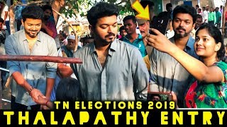 அழகிய தமிழ் மகன் Mass Entry"