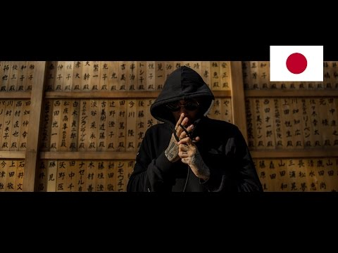 Quebonafide ft. Young Lungs - Midzy sowami (prod. ka-meal x boobieboi)
