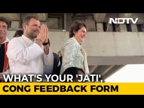 """""""What's Your Caste? Twitter Handle?"""": Mixed Bag In Congress Feedback Form Mp3"""