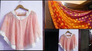 पुराने दुपट्टे से बनाएँ नयी ड्रेस।ऐसा अनोखा इस्तेमाल देखकर आप चौंक जायेंगें।Reuse Old Duppatta