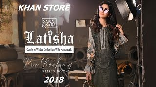 SALITEX LATEST NEW | Latisha  Cambric Winter | Collection With Handwork || KHAN STORE ||