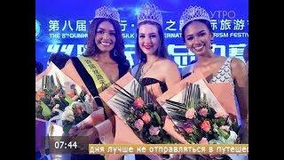 Красноярка стала «королевой шелкового пути» на конкурсе в Китае