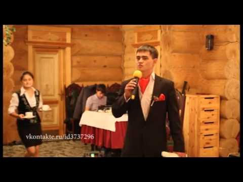 тост на свадьбу знакомым