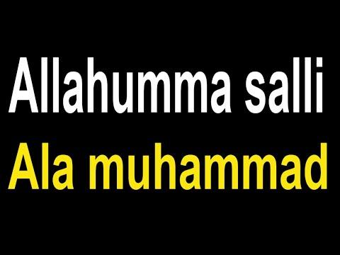 salawat allahumma salli ala muhammad