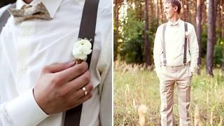 Свадебные наряды. Жених.