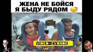 Cмешные видео приколы Инстаграма и ТикТока - Funny videos of Instagram, TikTok 2020